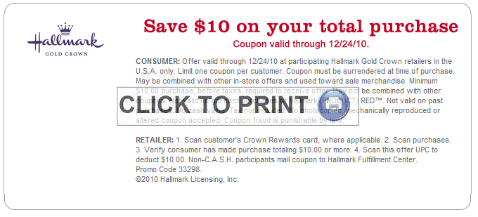 Hallmark coupon 5 off 10