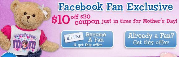 Free build a bear coupons