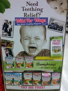 Humphreys coupons