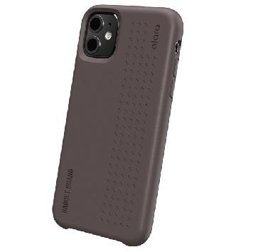 Gadget-guard-case-alara